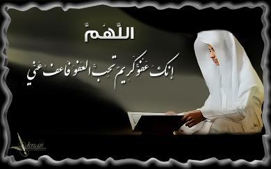 Jangan Lupakan Doa ini di Lailatul Qadar