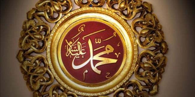 Mengapa Rasulullah Singgah di Rumah Abu Ayyub al-Anshari?