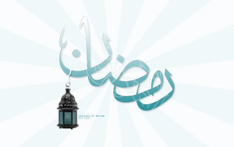 Keadaan Manusia Sesudah Ramadhan