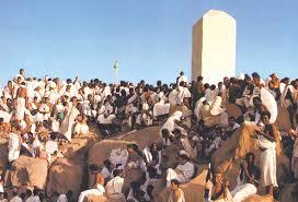 Ini Susunan Amirul Hajj Musim Haji 2015