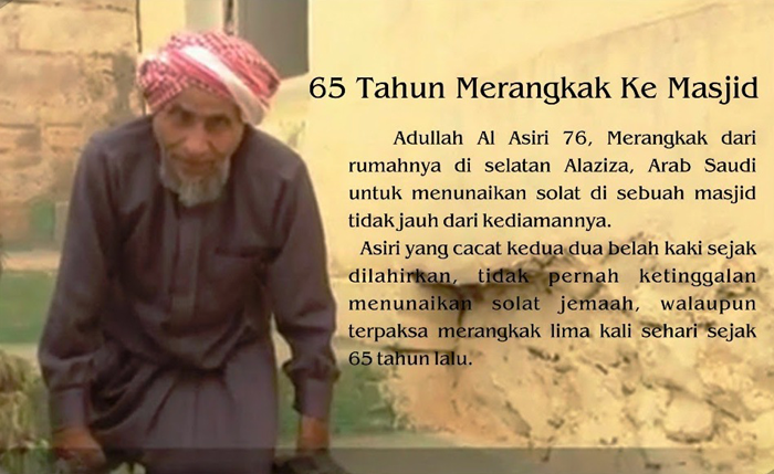 Sholat Berjamaah di Mesjid