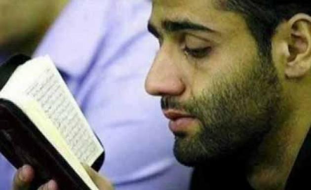 10 Rahasia Kandungan Surat Al Fatihah