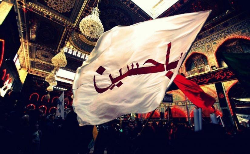 Mengapa Syiah Hanya Mencintai Husein Saja, Bukan Anak Ali yang Lain?