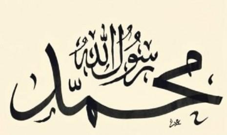 Sunnah Sunnah di hari Jumat