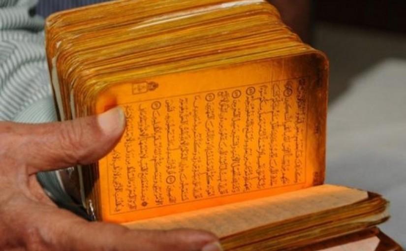 Rahasia Surah Al Fatihah