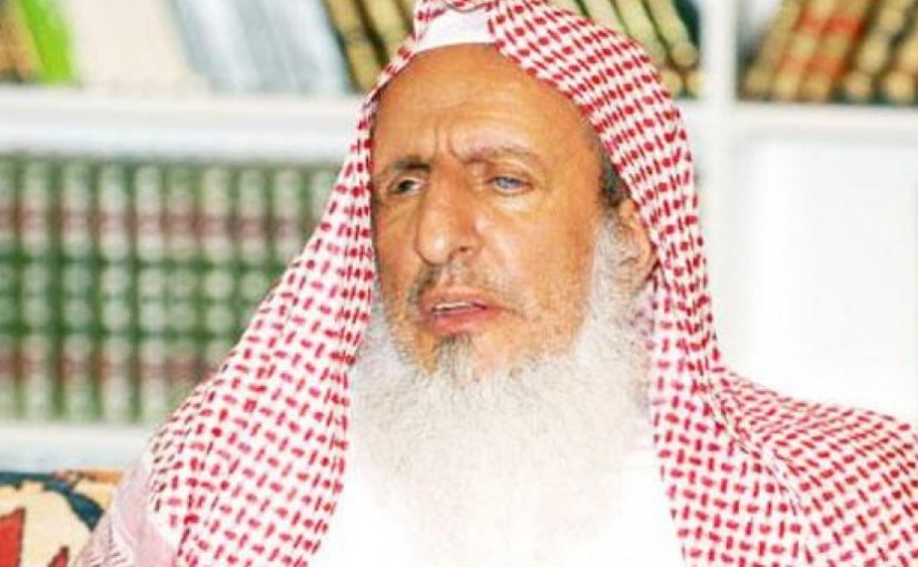 Mufti Besar Arab Saudi Sebut Perayaan Maulid Nabi Bidah