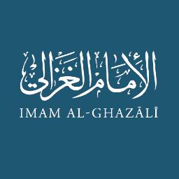 Sejarah Hidup Imam Al Ghazali (2)