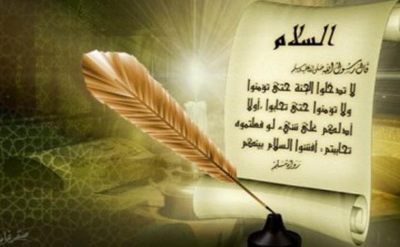 Ditanya 40 Pertanyaan, Imam Hambali Hanya Jawab Dua