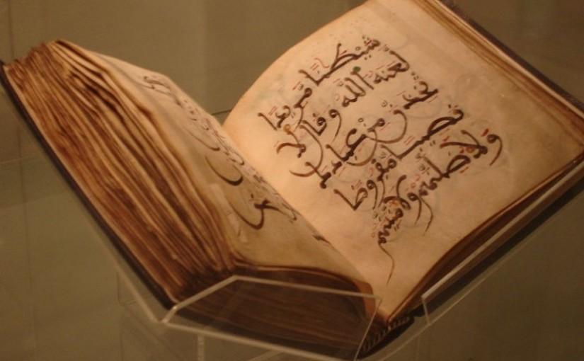 Riyadhat An-Nafs, Puncak Olah Spiritual (3)