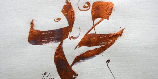 Tentang Maulid Nabi Muhammad SAW