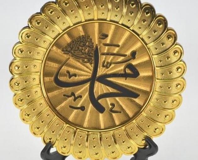 Karakteristik Kepemimpinan Nabi Muhammad SAW
