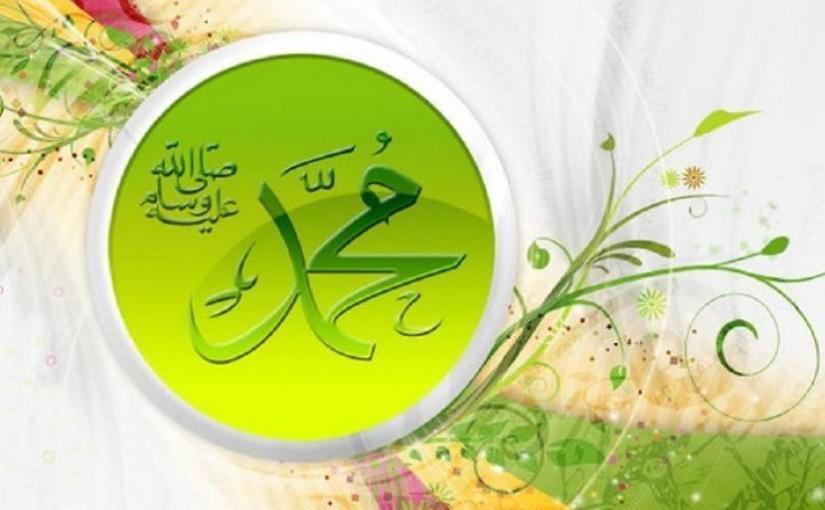 10 Cara Rasulullah SAW Menjemput Rahmat Allah SWT