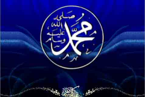 Kisah Perjalanan Muhammad SAW Soal Perintah Shalat 5 Waktu
