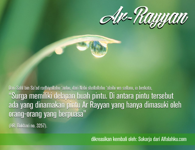 Ar Rayyan