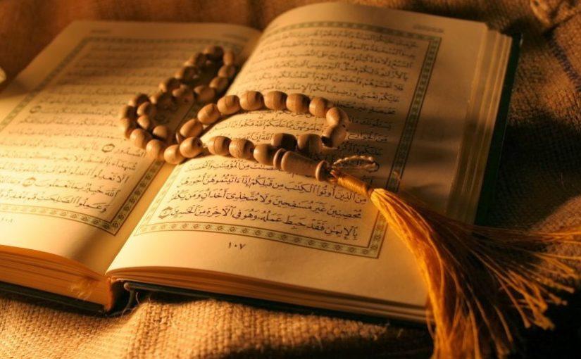Tadabbur Al-Qur'an