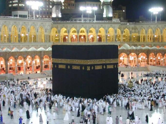 Demi Keamanan, Saudi Wajibkan Semua Jamaah Haji Kenakan Gelang Elektronik
