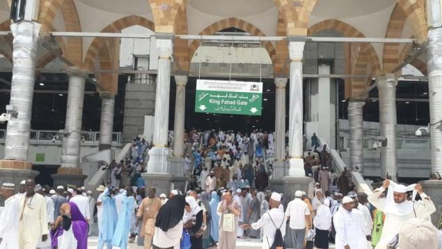 Mengenal Ragam Pintu Masjidil Haram Agar tak Tersesat