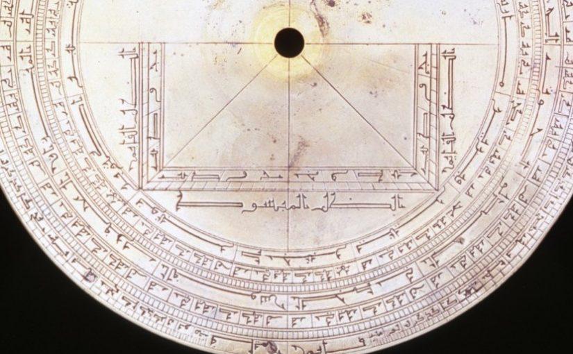 Mengenal Bulan Haram