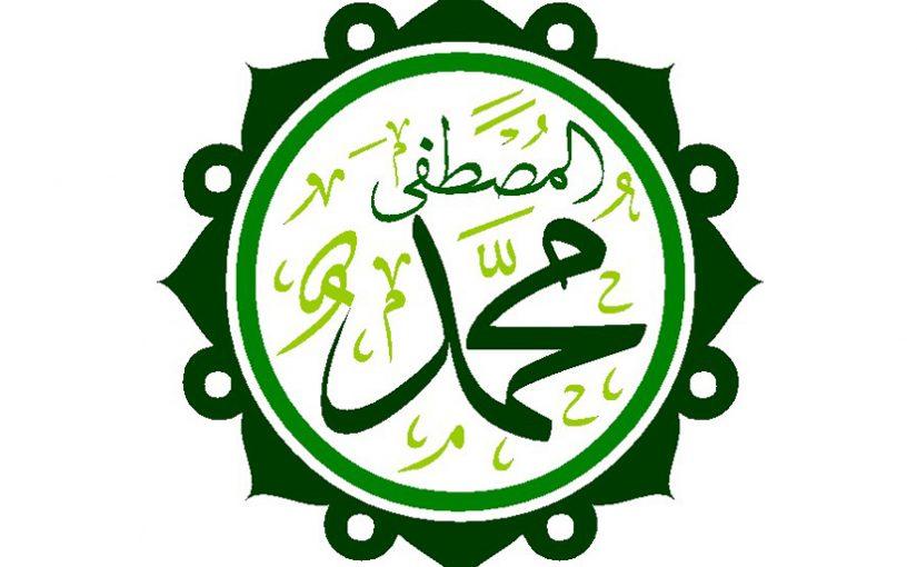 Isra dan Mi'raj, Perjalanan Mahadahsyat Rasulullah