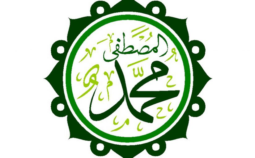 Peristiwa Seputar Hijrah