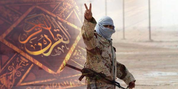 Alquran Melarang Terorisme, Kenapa Tetap Terjadi?