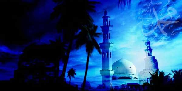 Empat Hari dan Malam Istimewa dalam Islam