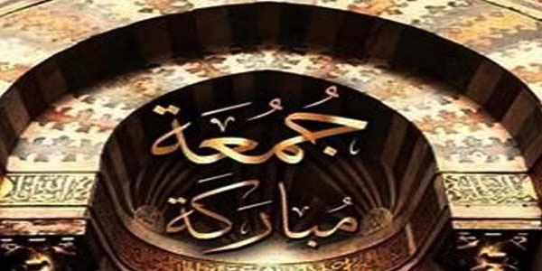 Hari Jumat, Hadiah Tepat untuk Umat Muhammad