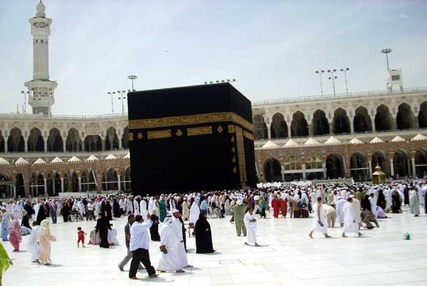 Haji, dari Adam Hingga Rasul SAW
