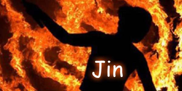Jin Masuk Surga Sebagaimana Manusia?