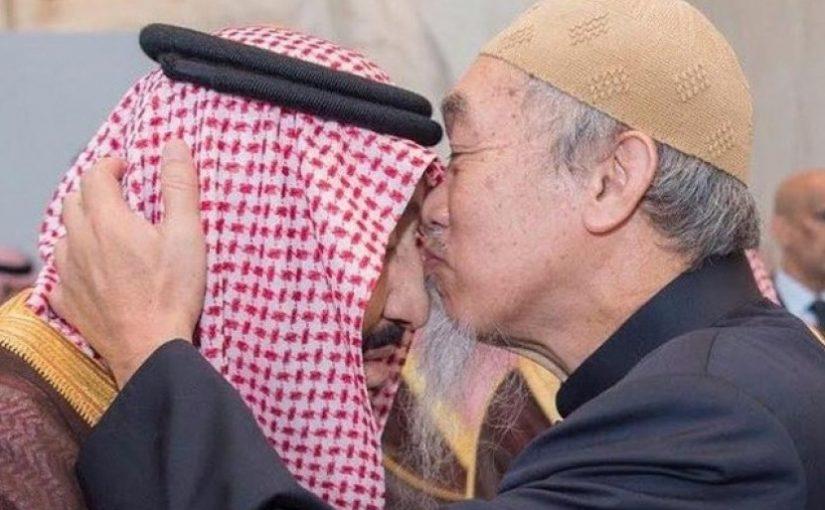 Ini Sosok Mualaf Berdarah Cina yang Cium Kening Raja Salman