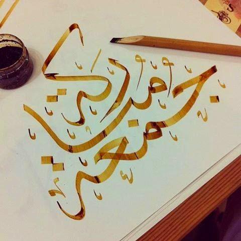 Jumat Hari Pilihan bagi Umat Islam, Sabtu untuk Yahudi dan Ahad untuk Nasrani