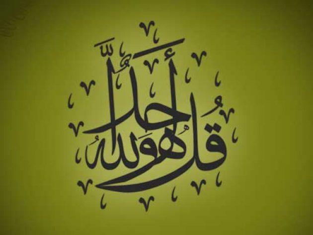 Tauhid sebagai Prinsip Agama Islam