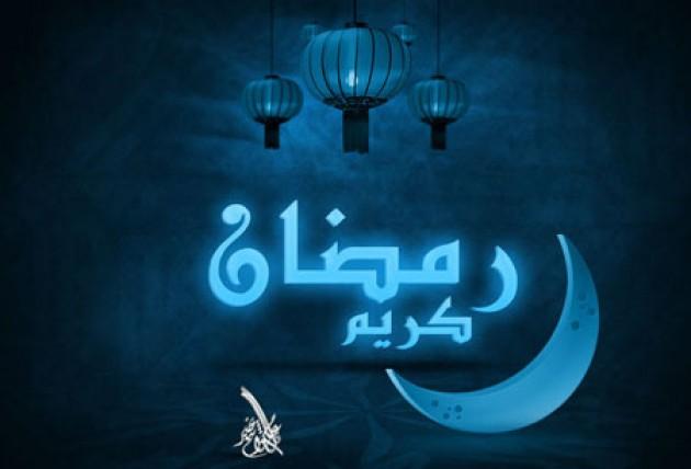 Tiga Persiapan Menyambut Ramadhan