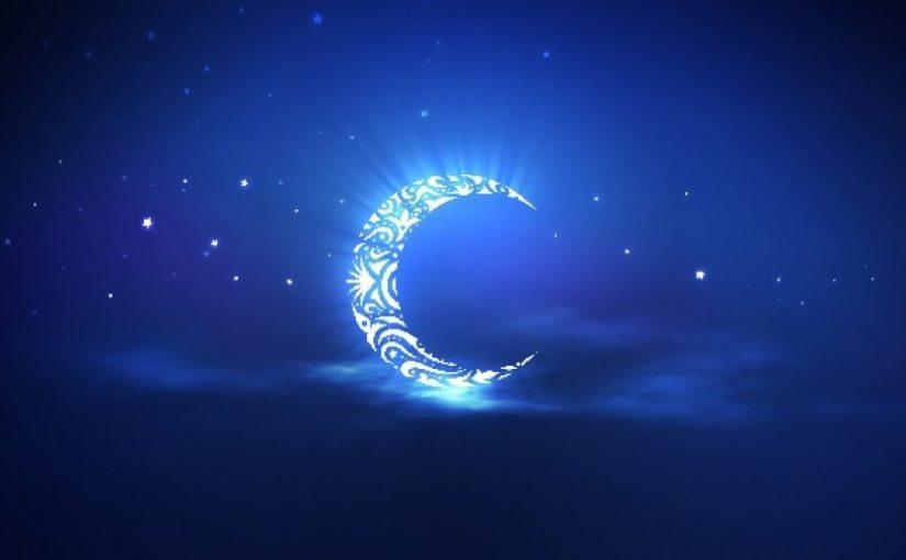 Maafkan Aku Ya Ramadhan
