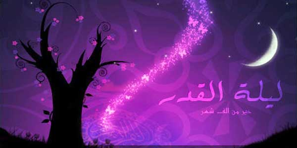 Tips Mendapatkan Lailatul Qadar