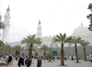 Masjid Quba, Tempat Khusus di Hati Umat Muslim