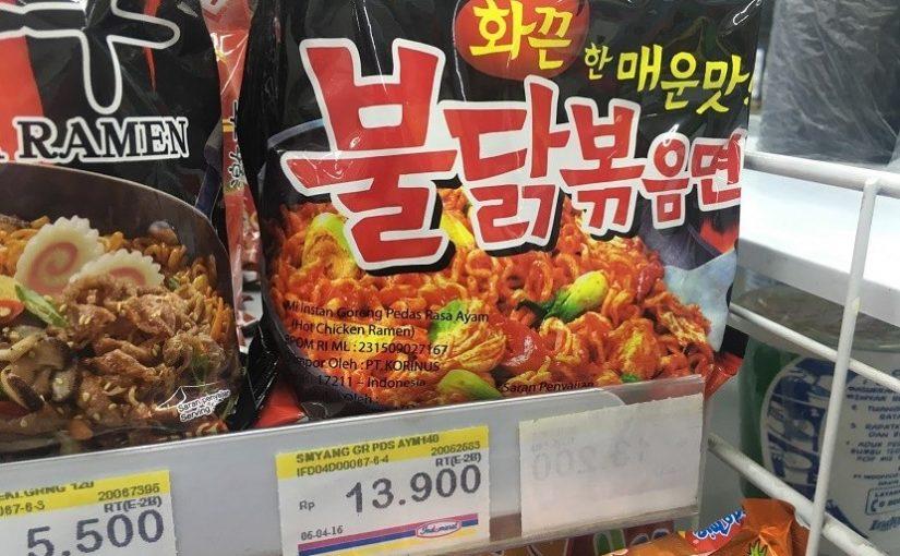 mie-instant-merk-samyang-yang-diproduksi-samyang-crop-kangwon-do-korea ...