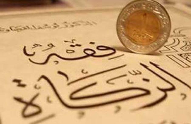 Ramadhan, Zakat dan Pengentasan Kemiskinan