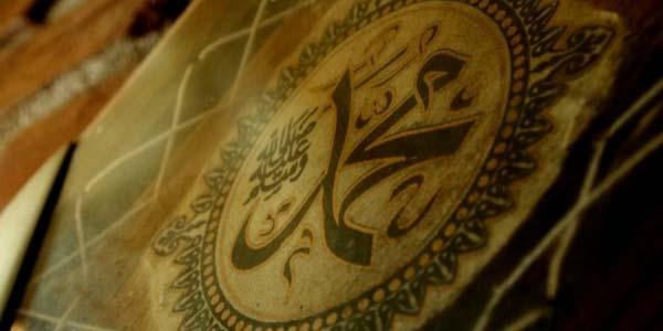 11 Kewajiban Umat Islam Kepada Nabi Muhammad SAW