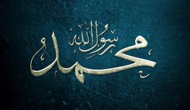 Orang-orang Spesial di Mata Nabi Muhammad