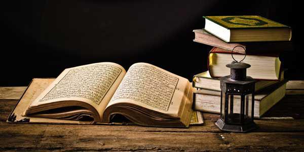 Temukan Segala Sesuatu dalam Al-Quran