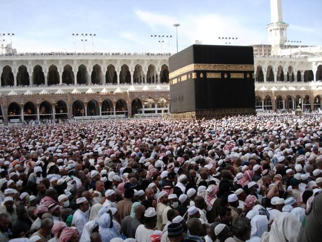Inilah Pengertian Mampu Terkait Pelaksanaan Haji