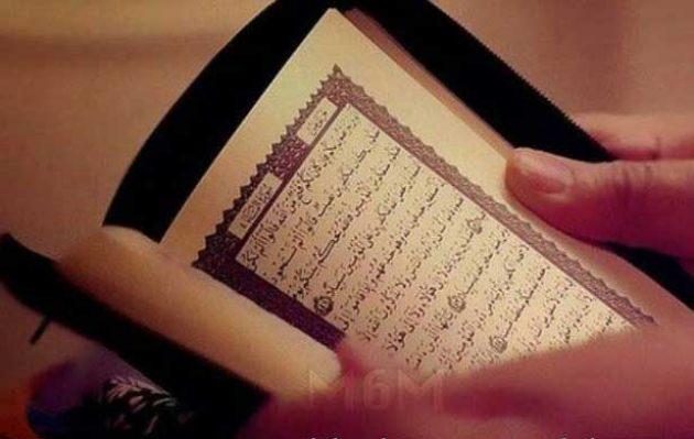 Pahala untuk Orang yang Membaca Alquran Terbata-bata