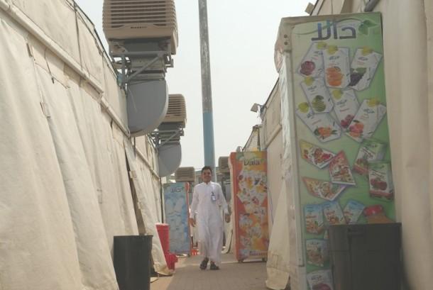 Info Haji: Perhatikan dan Patuhi Lampu Isyarat Larangan Lempar Jumrah