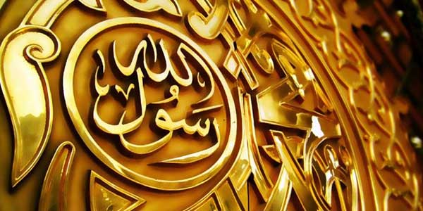 Nabi Muhamamd Dikira Wafat Saat Sujud Terlalu Lama