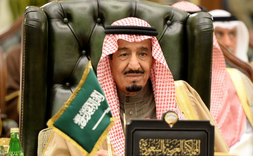 Salman Dirikan Kompleks Tradition of The Prophet di Madinah