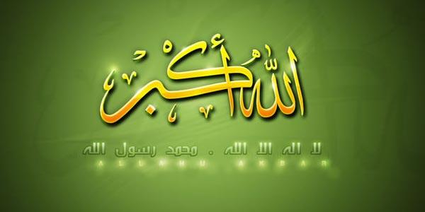 """Manfaat Zikir """"Allahu Akbar"""""""