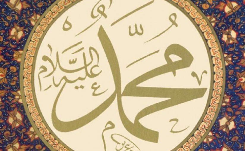 Cara Duduk dan Bersandar Rasulullah