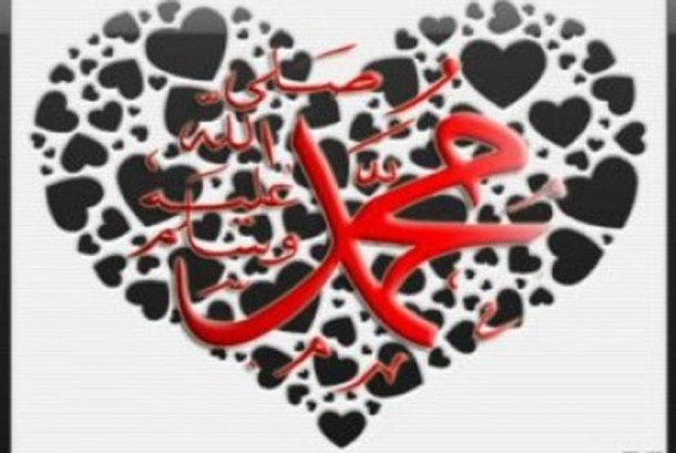 Cinta Pertama Rasulullah SAW dan Istri-Istri yang Dicintainya