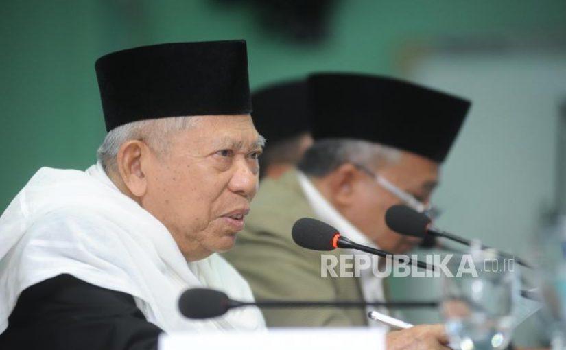 Ini Pendapat Ketua MUI Ma'ruf Amin Soal Mahar Politik